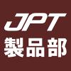 【JPT 小売店様向け卸売サービス】スマホケースやPC周辺機器が仕入れられる問屋をお教えいたします!