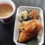 【本日のせどり飯】のり弁とタルタルソースと特製豚汁(2017/05/15)