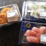 【本日のせどり飯】いわしとまぐろの握り寿司(スーパーのパック寿司)(2017/9/27)